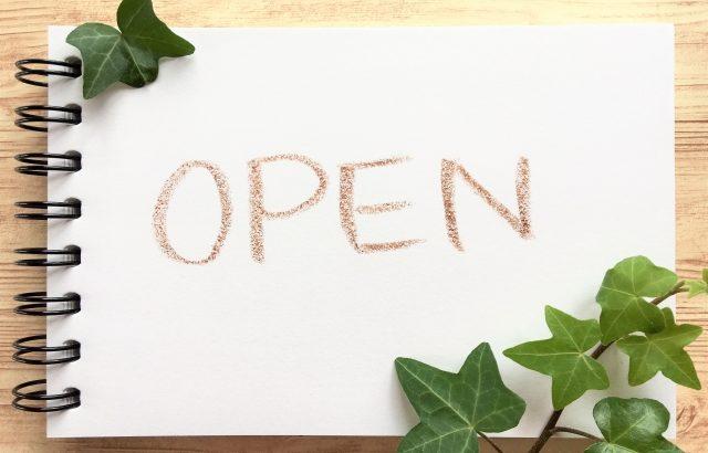 ブログ☆オープン